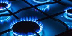 معرفة كمية الغاز المستهلك من موقد الغاز أو سخان المياه وجميع أجهزة الغاز