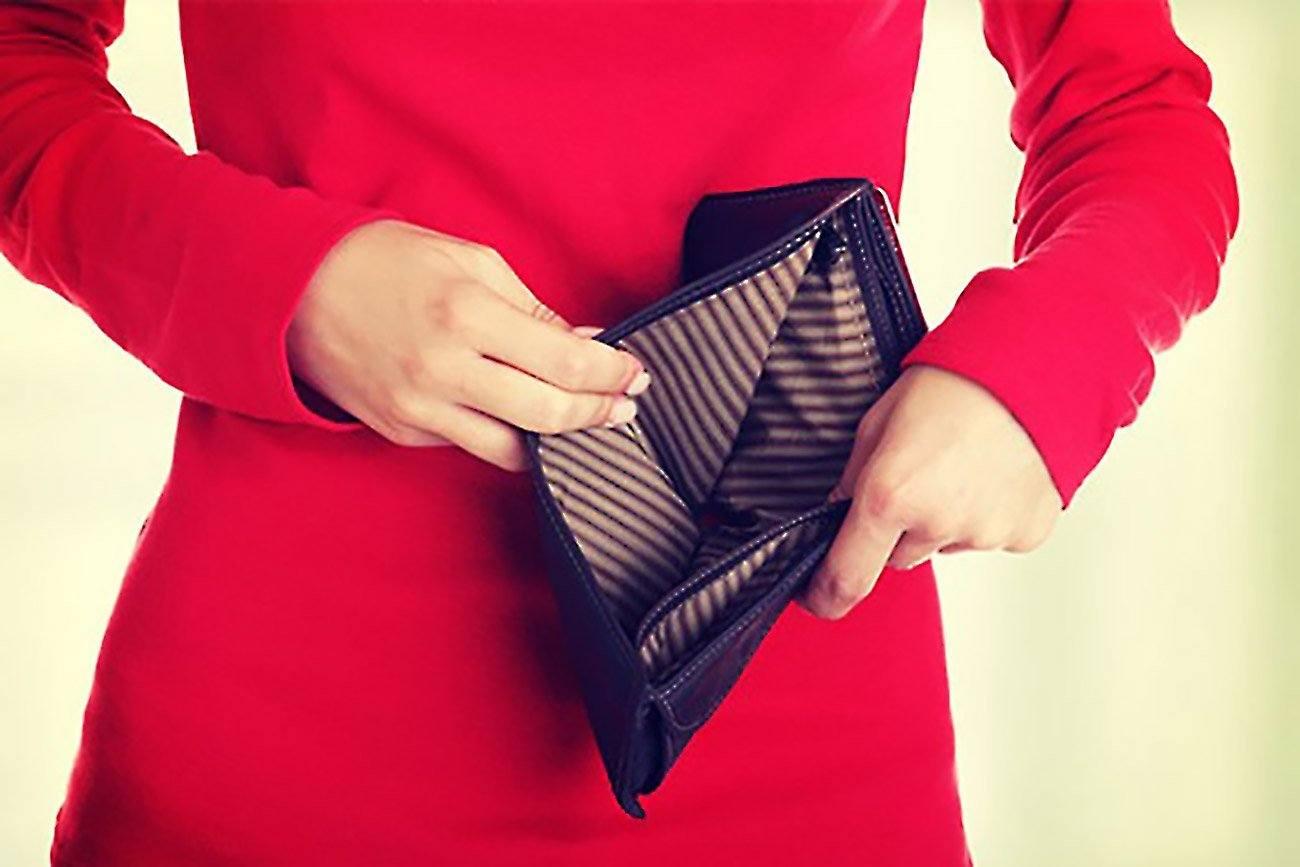 عادات تعيقك عن ربح المزيد من المال