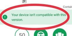 حل مشكلة هذا التطبيق لا يتوافق مع اصدار جهازك اندرويد