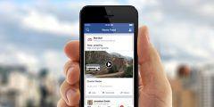 كيفية تحميل مقطع فيديو من تعليقات الفيسبوك