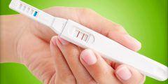 هل تحليل الحمل بالبول مضمون