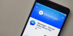 علامات الماسنجر فيسبوك قراءة الرسالة من عدمه