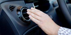 المروحة الداخلية في مكيف السيارة