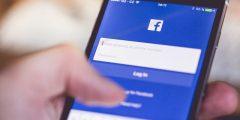 حل مشكلة حدث خطأ غير متوقع في تسجيل الدخول إلى الفيسبوك